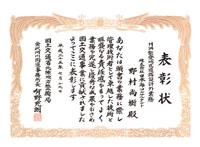 k000-1