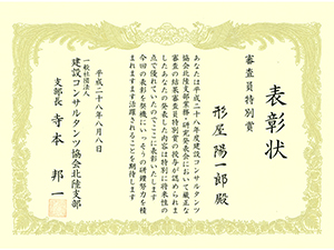 kenkon_kataya2